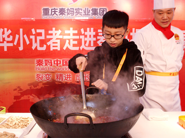 小记者亲手炒制火锅底料。新华网发(喻盾 摄).jpg