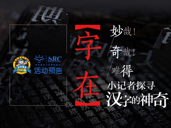 新闻内配图.jpg